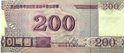 200 Won (Kim Il Sung's Birthday) – reverse