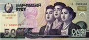50 Won (Kim Il Sung's Birthday) – obverse