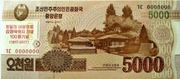 5 000 Won (Kim Jong Sook) – obverse