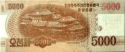 5 000 Won (Kim Jong Sook) – reverse