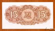 15 Chon – reverse