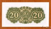 20 Chon – reverse