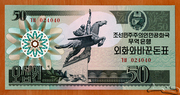 50 Won (Capitalist Visitor) – obverse