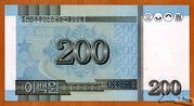 200 Won – reverse