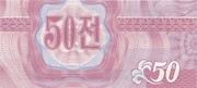 50 Chon (Capitalist Visitor) – reverse