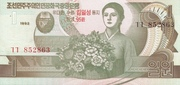 1 Won (Kim Il Sung's Birthday) – obverse