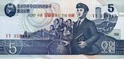 5 Won (Kim Il Sung's Birthday) – obverse