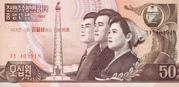 50 Won (Kim Il Sung's Birthday) – obverse