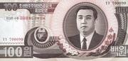 100 Won (Kim Il Sung's Birthday) – obverse