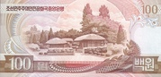 100 Won (Kim Il Sung's Birthday) – reverse
