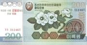 200 Won (Kim Il Sung's Birthday) – obverse