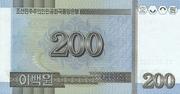 200 Won (Kim Il Sung's Birthday) – reverse