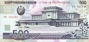 500 Won (Kim Il Sung's Birthday) – obverse