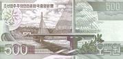500 Won (Kim Il Sung's Birthday) – reverse