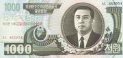 1 000 Won (Kim Il Sung's Birthday) – obverse