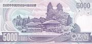 5 000 Won (Kim Il Sung's Birthday) – reverse