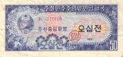 50 Chon – obverse