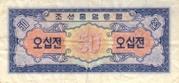 50 Chon – reverse