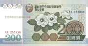 200 Won (Foundation of the DPRK) – obverse
