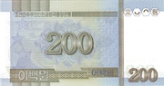 200 Won (Foundation of the DPRK) – reverse