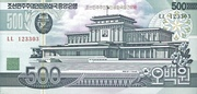 500 Won (Foundation of the DPRK) – obverse