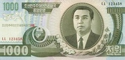 1 000 Won (Foundation of the DPRK) – obverse