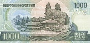 1 000 Won (Foundation of the DPRK) – reverse