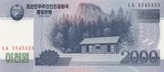 2 000 Won – obverse