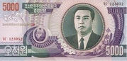5 000 Won (Foundation of the DPRK) – obverse