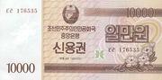 10 000 Won (Savings bond) – obverse