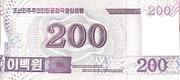 200 Won (Independence) – reverse