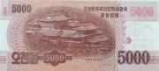 5,000 Won – reverse