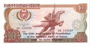 10 Won (Workers' Party of Korea) – obverse