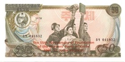50 Won (Workers' Party of Korea; English text, red) – obverse