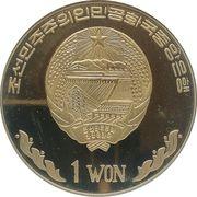 1 Won (Asiatic Volant) – obverse