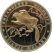 1 Won (Asiatic Volant) – reverse