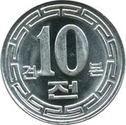 10 Chon (Specimen) – reverse