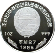10 Won (Korean Folk V-Ropeskipping) -  obverse