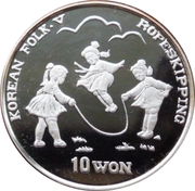 10 Won (Korean Folk V-Ropeskipping) -  reverse