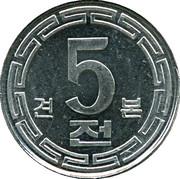 5 Chon (Specimen) – reverse