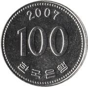 100 Won -  reverse