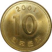 10 Won -  reverse