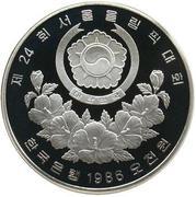 5000 Won (Tug of War) -  obverse