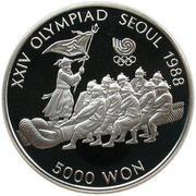 5000 Won (Tug of War) -  reverse