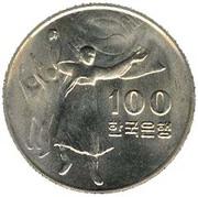 100 Won (Liberation Anniversary) – reverse