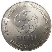 500 Won (Shooting Championships) – reverse
