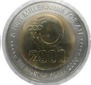 2000 Won (Millennium) -  reverse
