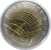2000 Won (Millennium) -  obverse