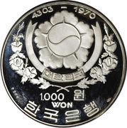 1000 Won (UN Forces in Korea) – obverse