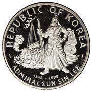 100 Won (Admiral Sun Sin Lee) – reverse